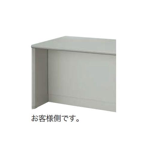 【WEB販売休止中】カウンター ローカウンター ナイキ SNC型 SNC1270 W1200×D700×H700(mm)商品画像4