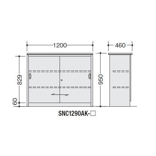 カウンター ハイカウンター SNC型 錠付き・総扉タイプ SNC1290AK W1200×D460×H950(mm)商品画像3