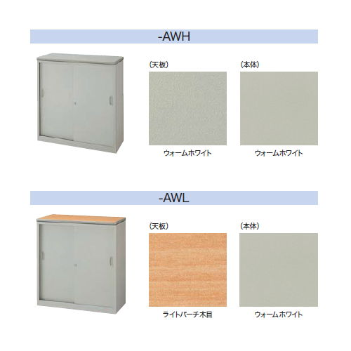 カウンター ハイカウンター SNC型 錠付き・総扉タイプ SNC1290AK W1200×D460×H950(mm)商品画像4
