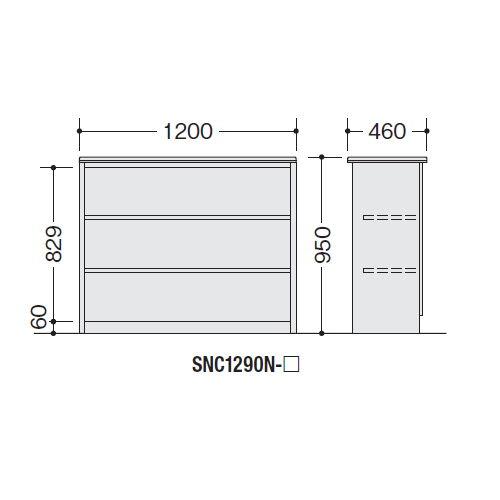 【WEB販売休止中】カウンター ハイカウンター ナイキ SNC型 オープンタイプ SNC1290N W1200×D460×H950(mm)商品画像3