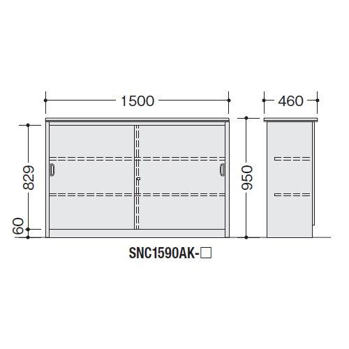 【WEB販売休止中】カウンター ハイカウンター ナイキ SNC型 錠付き・総扉タイプ SNC1590AK W1500×D460×H950(mm)商品画像3