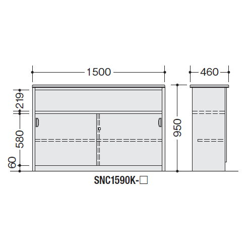 【WEB販売休止中】カウンター ハイカウンター ナイキ SNC型 錠付き・棚付きタイプ SNC1590K W1500×D460×H950(mm)商品画像4