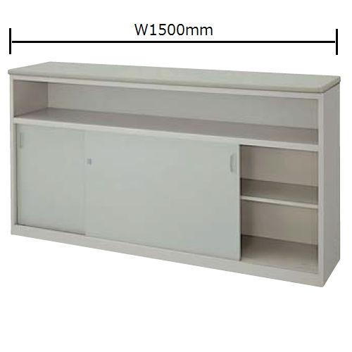 カウンター ハイカウンター SNC型 錠付き・棚付きタイプ SNC1590K W1500×D460×H950(mm)のメイン画像
