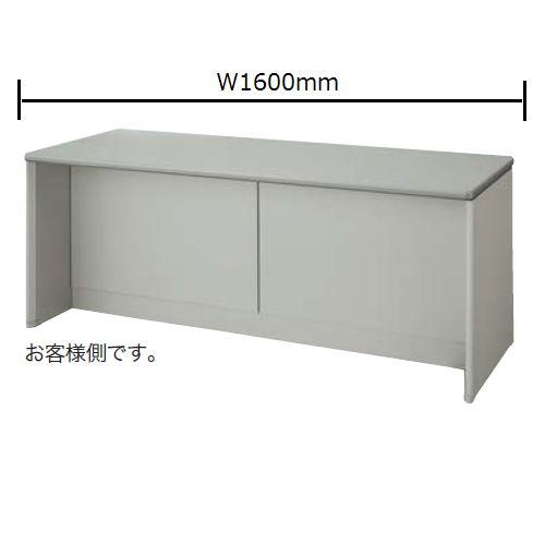 【WEB販売休止中】カウンター ローカウンター ナイキ SNC型 SNC1670 W1600×D700×H700(mm)商品画像2