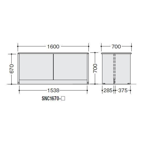 【WEB販売休止中】カウンター ローカウンター ナイキ SNC型 SNC1670 W1600×D700×H700(mm)商品画像3