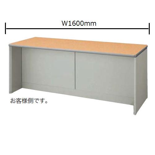 【WEB販売休止中】カウンター ローカウンター ナイキ SNC型 SNC1670 W1600×D700×H700(mm)のメイン画像
