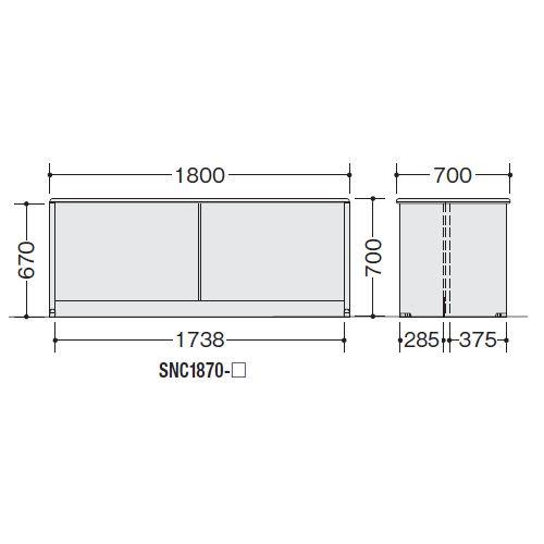 カウンター ローカウンター SNC型 SNC1870 W1800×D700×H700(mm)商品画像3