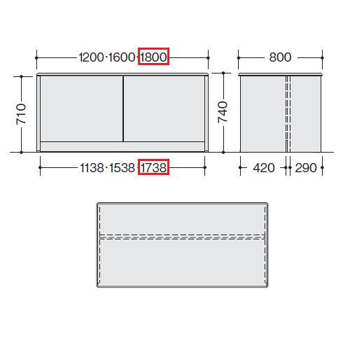 カウンター 車椅子対応 ローカウンター SNC型 SNC1880C W1800×D800×H740(mm)商品画像2