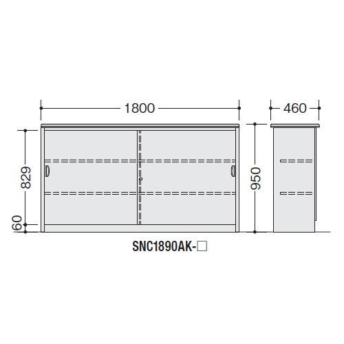 カウンター ハイカウンター SNC型 錠付き・総扉タイプ SNC1890AK W1800×D460×H950(mm)商品画像3