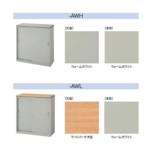 カウンター ハイカウンター SNC型 錠付き・総扉タイプ SNC1890AK W1800×D460×H950(mm)商品画像4