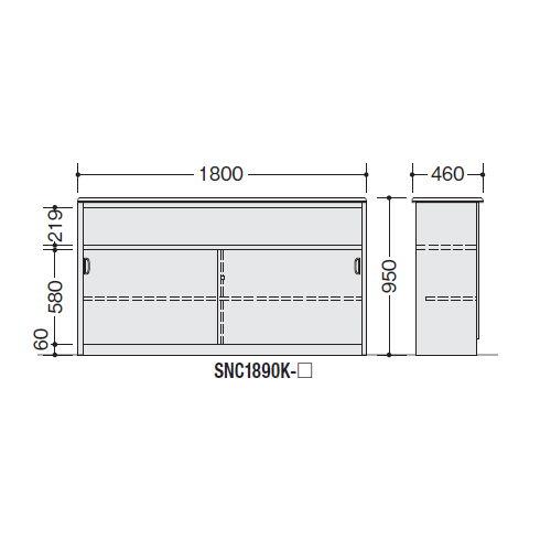 【WEB販売休止中】カウンター ハイカウンター ナイキ SNC型 錠付き・棚付きタイプ SNC1890K W1800×D460×H950(mm)商品画像4