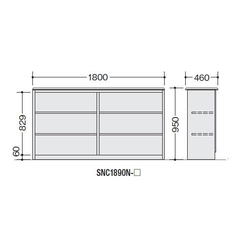 【WEB販売休止中】カウンター ハイカウンター ナイキ SNC型 オープンタイプ SNC1890N W1800×D460×H950(mm)商品画像3