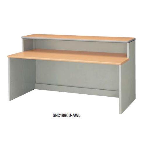 カウンター 受付カウンター SNC型 ハイカウンター SNC1890U W1800×D845×H950(mm)商品画像2