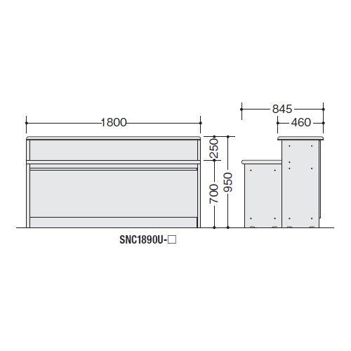 【WEB販売休止中】カウンター 受付カウンター ナイキ SNC型 ハイカウンター SNC1890U W1800×D845×H950(mm)商品画像4