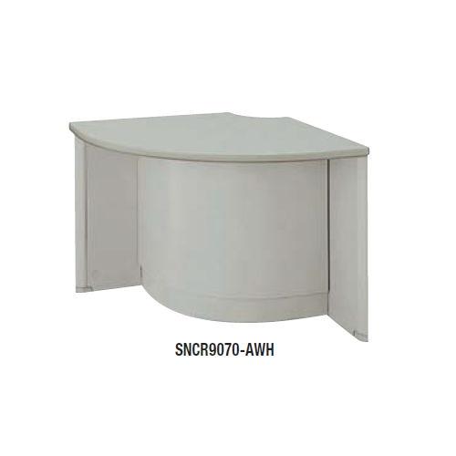 カウンター 外ローコーナー90° ナイキ SNC型 ローカウンター SNCR9070 W900×D900×H700(mm)商品画像2