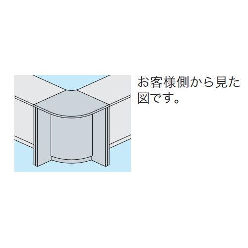 【WEB販売休止中】カウンター 外ローコーナー90° ナイキ SNC型 ローカウンター SNCR9070 W900×D900×H700(mm)商品画像3