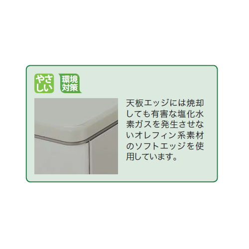 【WEB販売休止中】カウンター 外ローコーナー90° ナイキ SNC型 ローカウンター SNCR9070 W900×D900×H700(mm)商品画像7