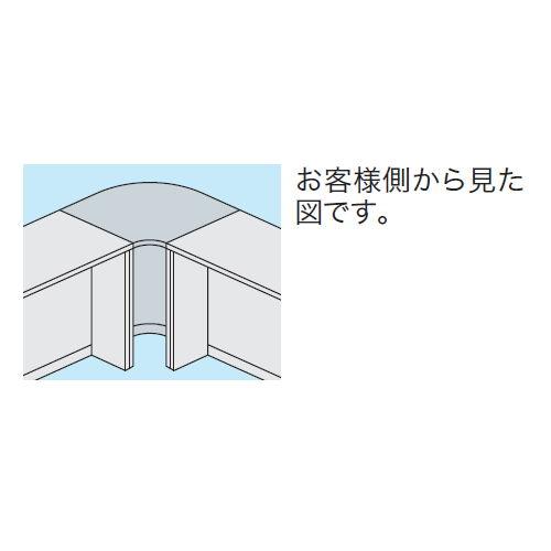 【WEB販売休止中】カウンター 内ローコーナー90° ナイキ SNC型 ローカウンター SNCR9071 W900×D900×H700(mm)商品画像3