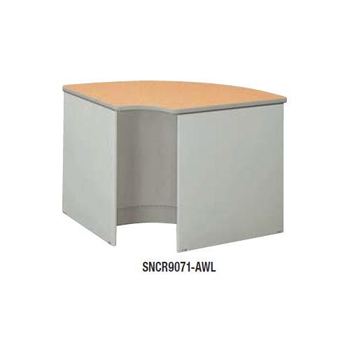 【WEB販売休止中】カウンター 内ローコーナー90° ナイキ SNC型 ローカウンター SNCR9071 W900×D900×H700(mm)のメイン画像