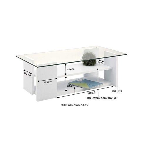 センターテーブル SO-100WH 8mm強化ガラス ホワイトカラー W1000×D500×H340(mm)商品画像2