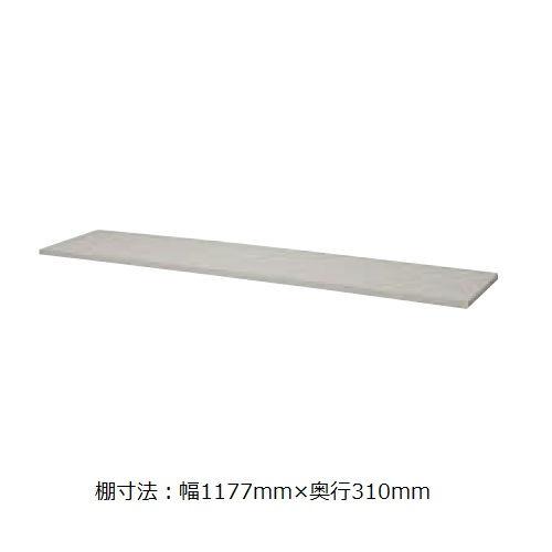 【WEB販売休止中】スチール書庫 ナイキ 棚板 棚受け付き 4×3型 SS-43-AW W1177×D310(mm)のメイン画像