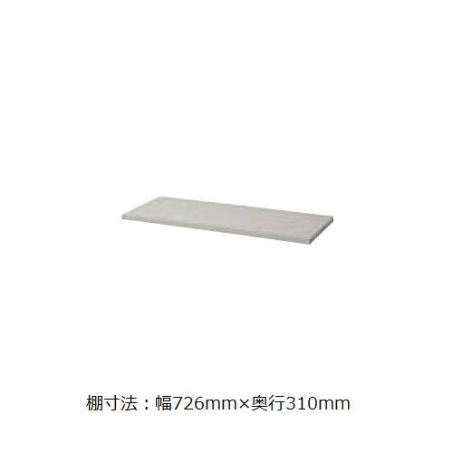 【WEB販売休止中】スチール書庫 ナイキ 棚板 棚受け付き 5×3型 SS-53-AW W726×D310(mm)のメイン画像