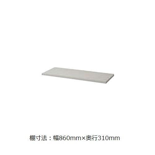 【WEB販売休止中】スチール書庫 ナイキ 棚板 棚受け付き SS-D320-AW W860×D310(mm)のメイン画像