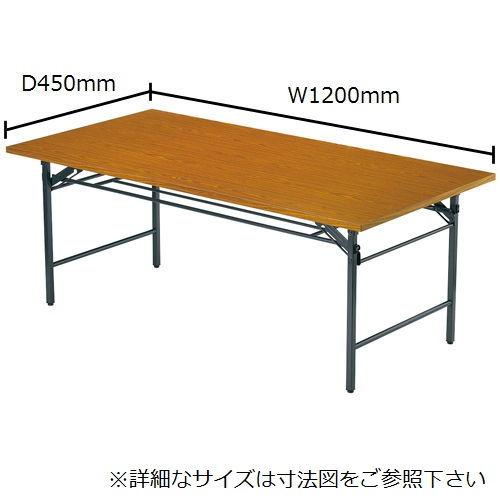 折りたたみテーブル 共貼り Tテーブル T-1245 W1200×D450×H700(mm)のメイン画像