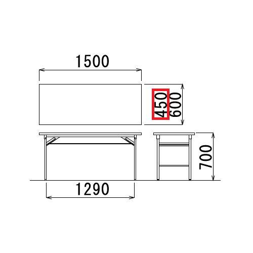 折りたたみテーブル 共貼り Tテーブル T-1545 W1500×D450×H700(mm)商品画像3
