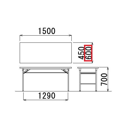 折りたたみテーブル 共貼り Tテーブル T-1560 W1500×D600×H700(mm)商品画像3