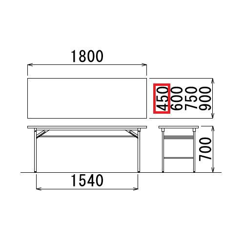 折りたたみテーブル アイコ 共貼り Tテーブル T-1845 W1800×D450×H700(mm)商品画像3