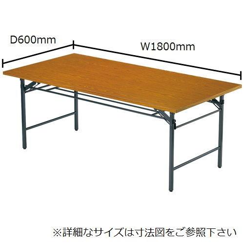 折りたたみテーブル 共貼り Tテーブル T-1860 W1800×D600×H700(mm)のメイン画像