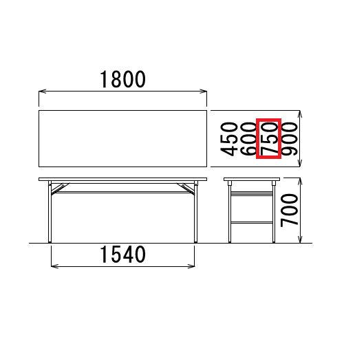 折りたたみテーブル アイコ 共貼り Tテーブル T-1875 W1800×D750×H700(mm)商品画像3