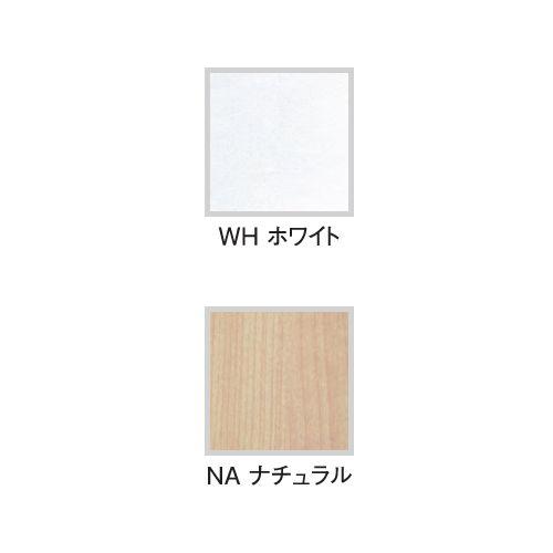 テーブル(会議用) 4本脚 サイドテーブル 半楕円形天板 T4-124S W400×D1200×H700(mm)商品画像2