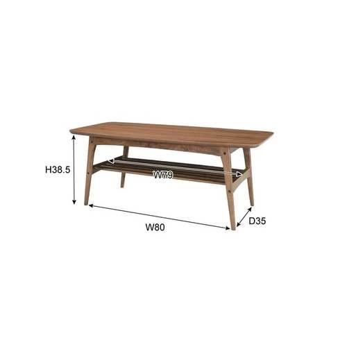 センターテーブル トムテシリーズ AZUMAYA(東谷) TAC-228WAL コーヒーテーブル W1050×D500×H400(mm)商品画像2