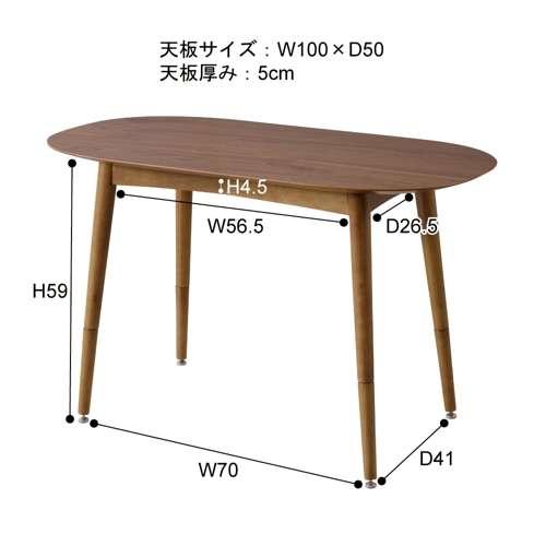 2WAYテーブル トムテシリーズ TAC-251WAL ロータイプ&ハイタイプ W1000×D500×H400・H600(mm)商品画像4