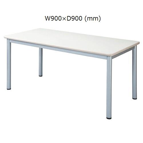 テーブル(会議用) 4本脚 正方形天板 TL-0909 W900×D900×H700(mm)のメイン画像