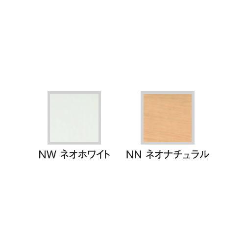 会議用テーブル 井上金庫(イノウエ) 4本脚 TL-1275 W1200×D750×H700(mm)商品画像2