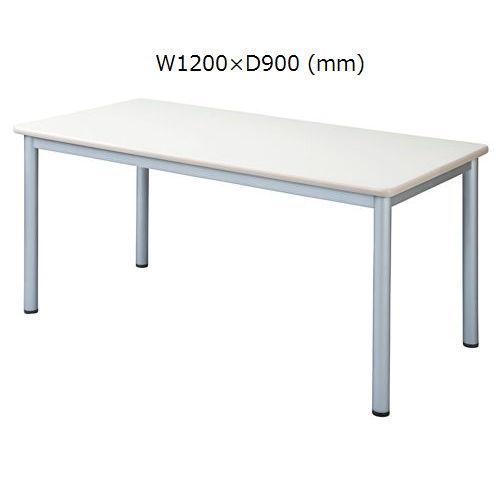 テーブル(会議用) 4本脚 TL-1290 W1200×D900×H700(mm)のメイン画像