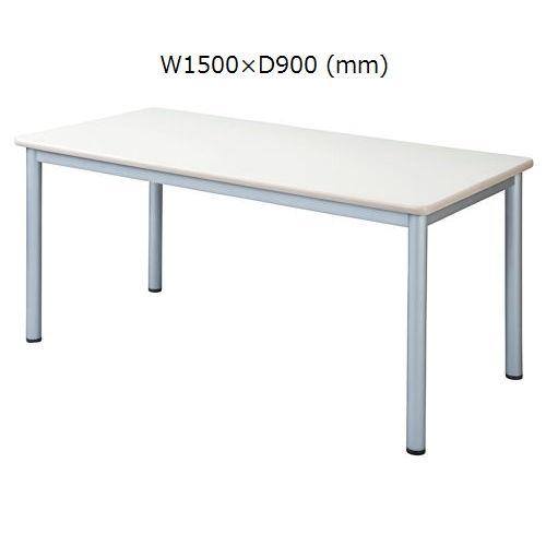テーブル(会議用) 井上金庫(イノウエ) 4本脚 TL-1590 W1500×D900×H700(mm)のメイン画像