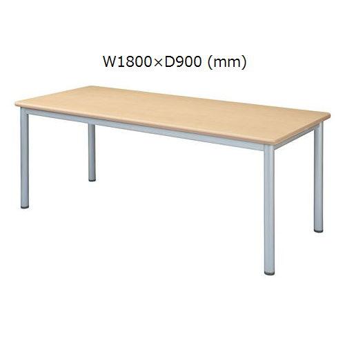 テーブル(会議用) 井上金庫(イノウエ) 4本脚 TL-1890 W1800×D900×H700(mm)のメイン画像
