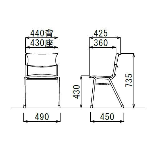 学校(スクール)家具 アイコ スクール・セミナー用スッキングチェア 学習椅子 TMC-430 固定脚 肘なし ヌード商品画像3