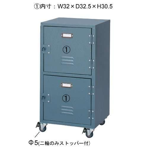 チェスト スチール製 TPN-30 ラルド 2D ハンマートーン仕上げ キャスター付き W390×D370×H750(mm)商品画像4