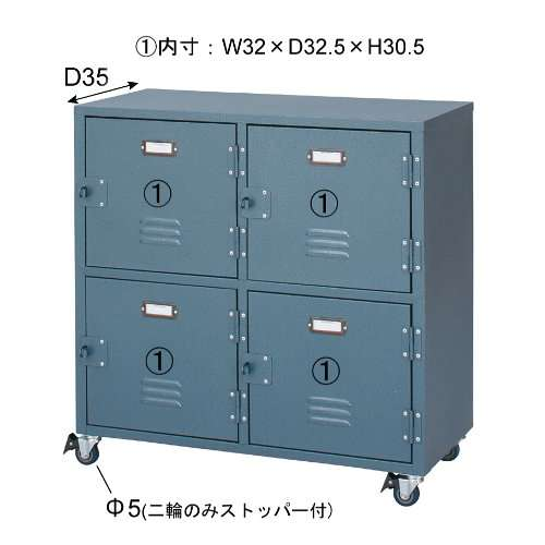 チェスト スチール製 TPN-31 ラルド 4D ハンマートーン仕上げ キャスター付き W750×D370×H750(mm)商品画像4