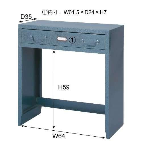 デスク スチール製 AZUMAYA(東谷) TPN-32 ラルド ハンマートーン仕上げ W700×D350×H750(mm)商品画像4
