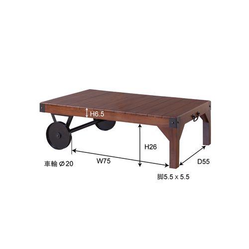 センターテーブル トローリーシリーズ AZUMAYA(東谷) TTF-116 アイアン車輪付き W1060×D660×H330(mm)商品画像2
