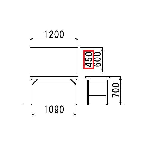 折りたたみテーブル アイコ 共貼り ワイド脚 TW-1245 W1200×D450×H700(mm)商品画像3