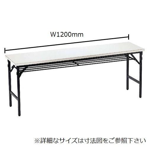 折りたたみテーブル アイコ 共貼り ワイド脚 TW-1245 W1200×D450×H700(mm)のメイン画像