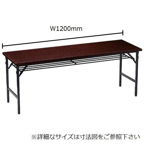 折りたたみテーブル 共貼り ワイド脚 TW-1260 W1200×D600×H700(mm)のメイン画像