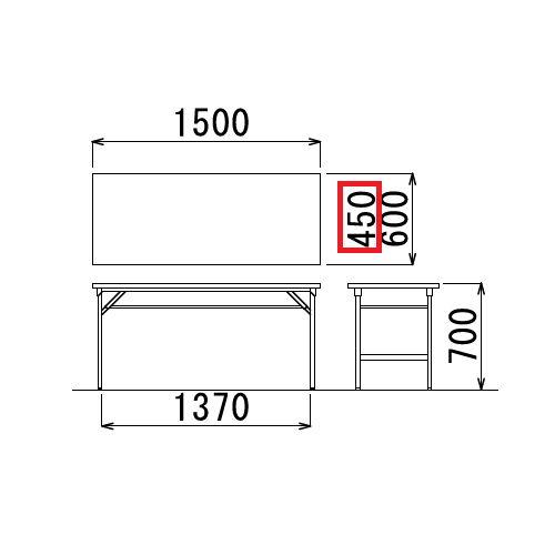 折りたたみテーブル 共貼り ワイド脚 TW-1545 W1500×D450×H700(mm)商品画像3